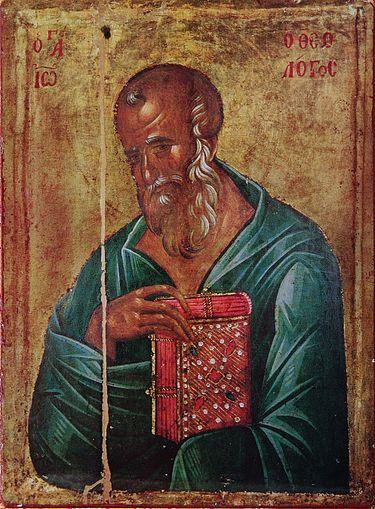 Saint John Apostle and Evangelist